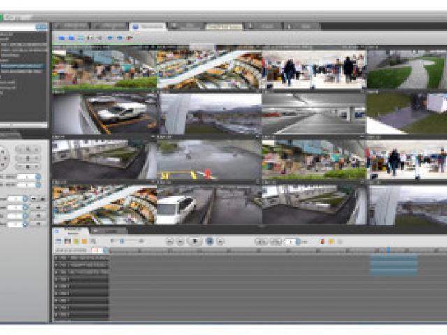 Logiciel vidéo surveillance